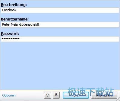 剪贴板管理软件下载