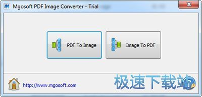 Mgosoft PDF Image Converter图片