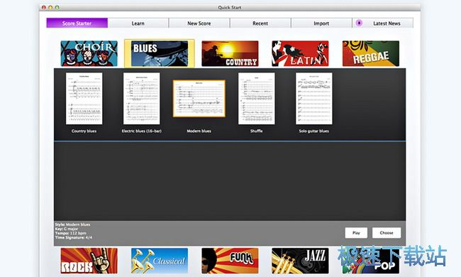 作曲软件图片