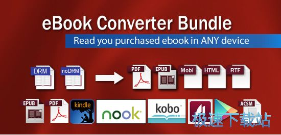 eBook Converter Bundle图片