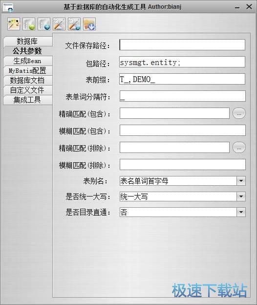 数据库自动化图片