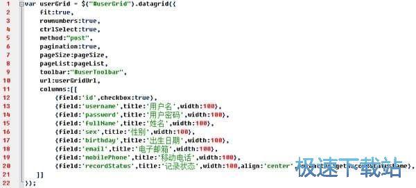 数据库自动化截图