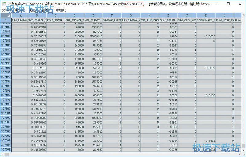 xyz/ 相关搜索:电子表格csv