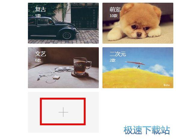 360浏览器10截图