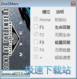 终极地带:阿努比斯火星修改器+5 图片