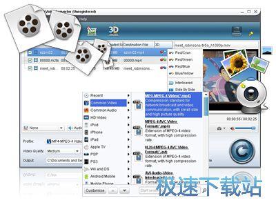 Leawo Video Converter 图片 04s