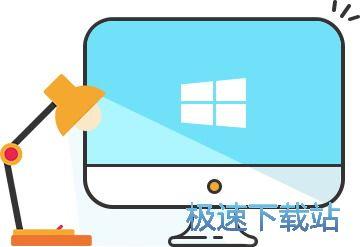压缩软件图片
