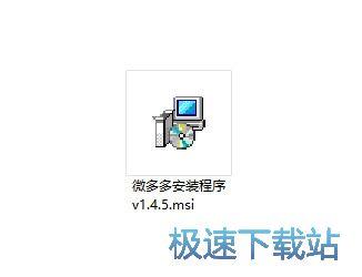 微信营销软件 图片
