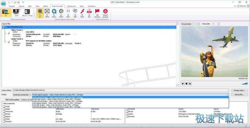 vsdc免费视频编辑软件下载