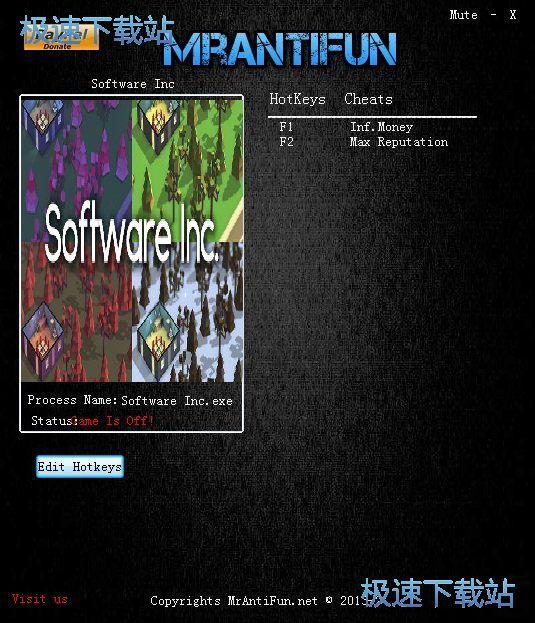 软件公司修改器+2 图片