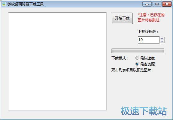 微软壁纸图片