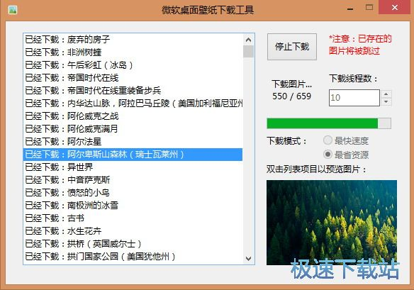 微软桌面图片