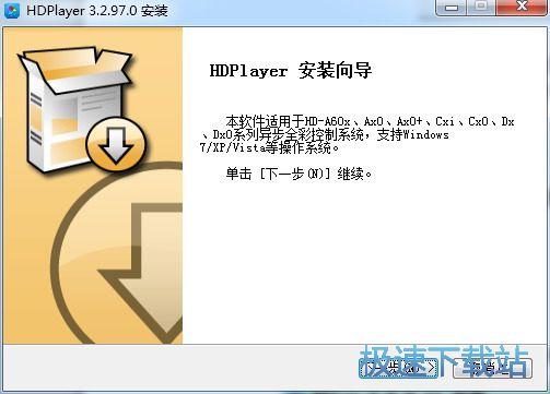 hdplayer