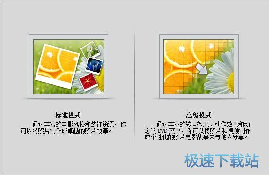 Wondershare DVD Slideshow Builder Deluxe 缩略图 01