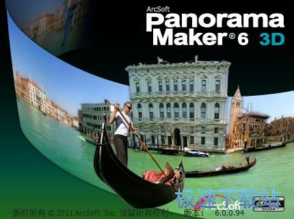 ArcSoft Panorama Maker 缩略图 01