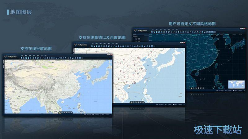 桌面地图图片