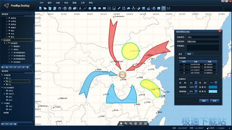 freemap图片