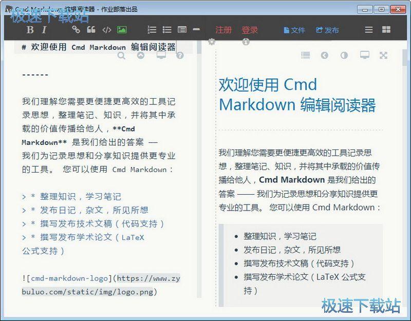 markdown图片