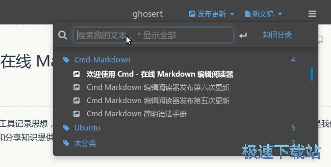cmd markdown图片