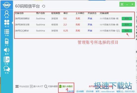 60�a平�_客�舳讼螺d