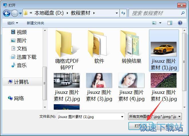 设置登录界面 图片