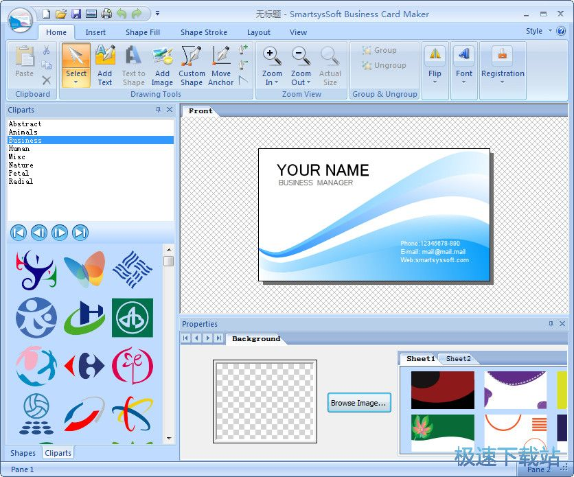 SmartsysSoft Business Card Maker图片