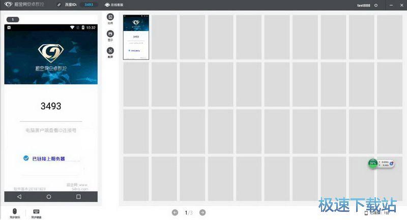 掘金网安卓群控系统 图片