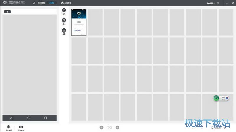 android屏幕墙下载 图片