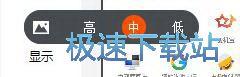 android屏幕墙下载 截图