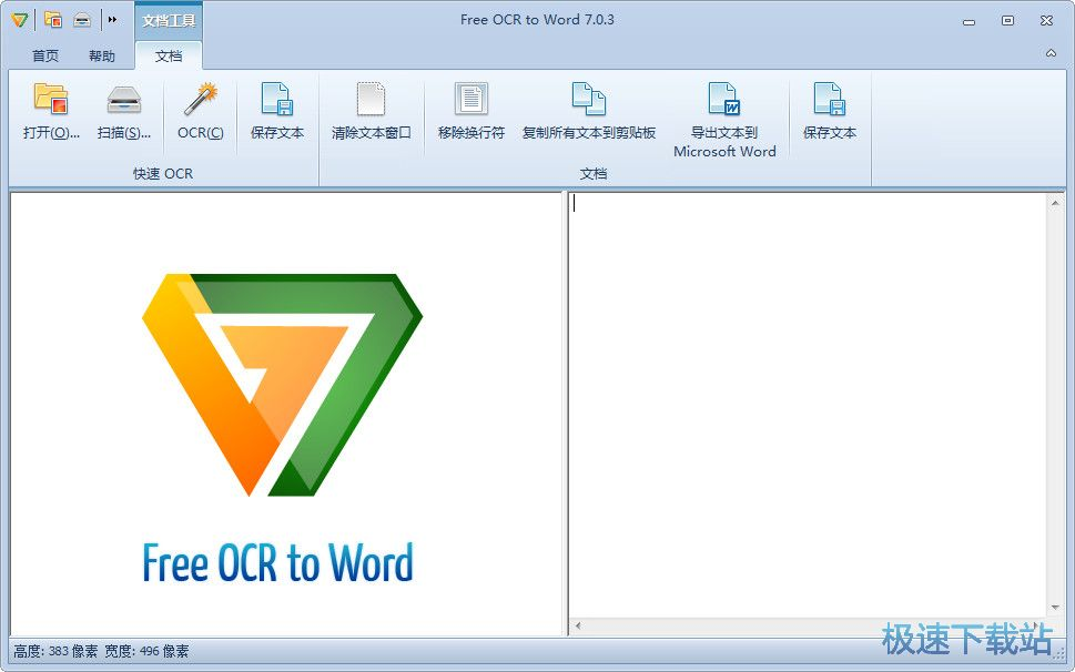 Free OCR to Word图片