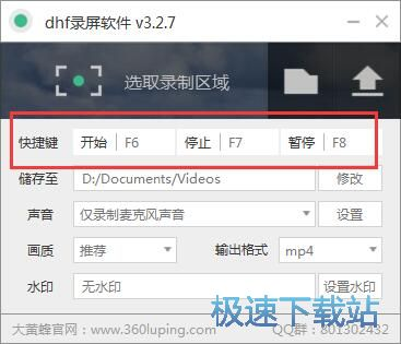 dhf�屏�件 �D片