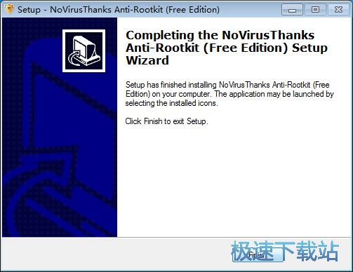 novirusthanks anti-rootkit