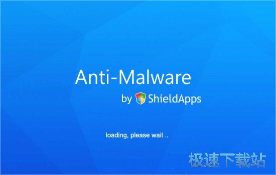 恶意软件删除