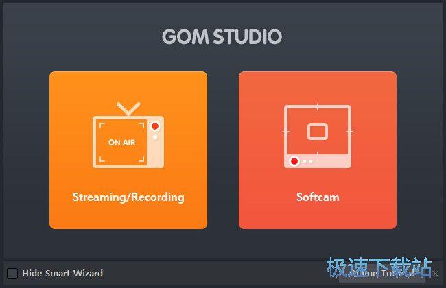 GOM Studio图片