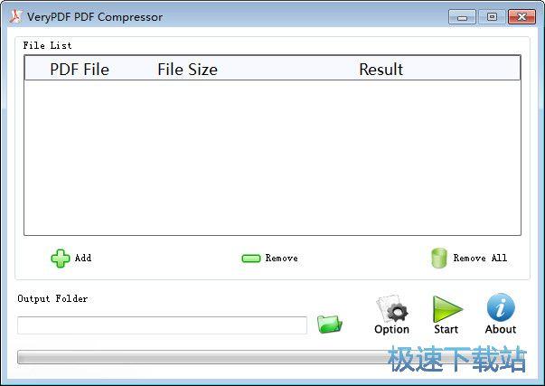 VeryPDF PDF Compressor图片