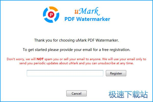 uMark PDF Watermarker图片