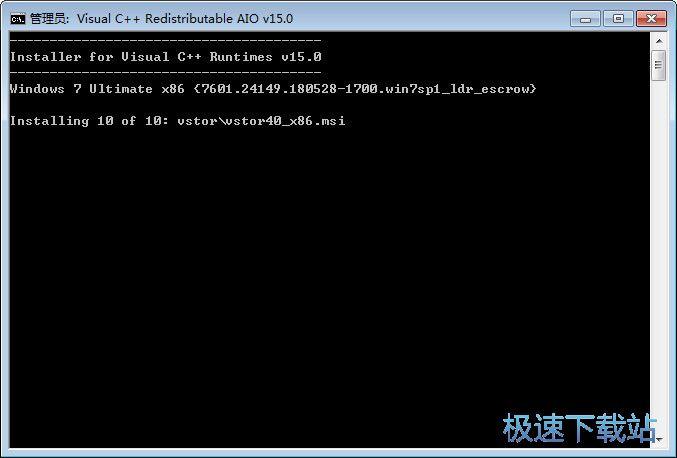 Visual C ++ AIO 图片 04s