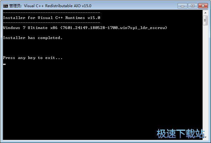 Visual C ++ AIO 图片 05s