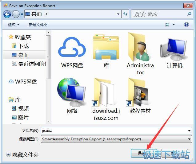 .net反编译 图片