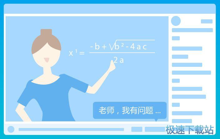 简单智课堂学生端图片