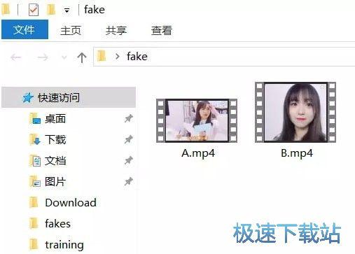 视频换脸图片