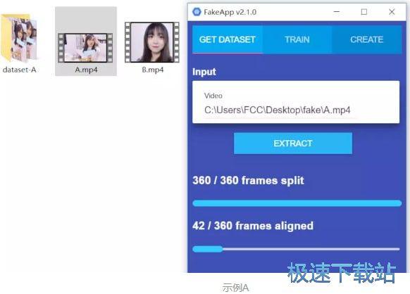 视频换脸软件下载