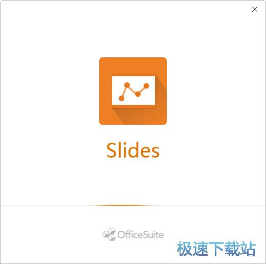 officesuite图片