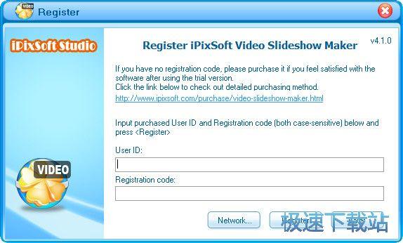 iPixSoft Video Slideshow Maker 图片 03s