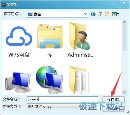 taobao图片拼接合成工具