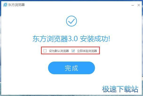 东方浏览器下载