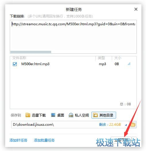 江辞vip音乐解析下载软件