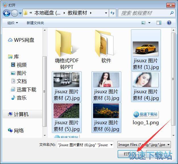 VovSoft Vov Slideshow Creator 图片 04s