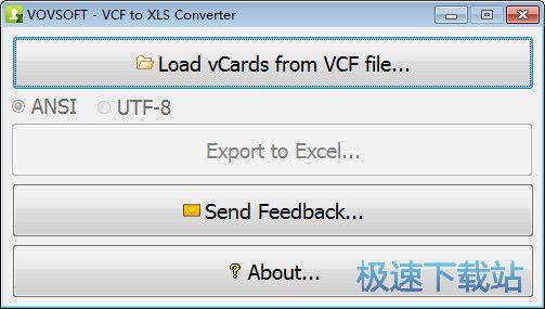 VCF to XLS Converter 图片 01s