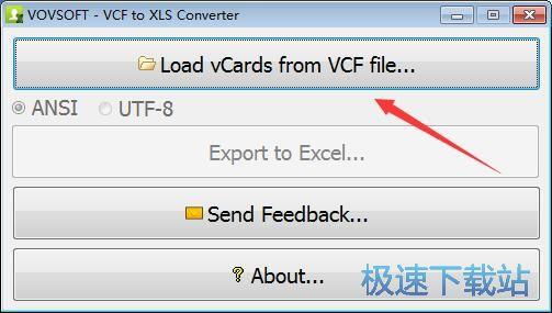 VCF to XLS Converter 图片 03s
